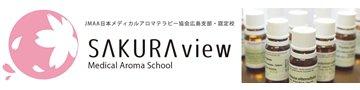 SAKURA view 広島校