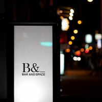 BAR AND SPACE