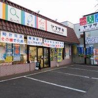 ヤマザキ商会