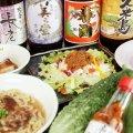 沖縄家庭料理 うちなーダイニング sunflower