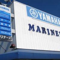 マリナーズ株式会社