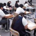 神戸ビジネスアカデミー
