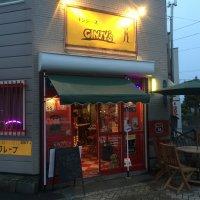 American&DOG CAFE'. GINJY's