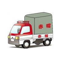 赤帽 ヒシヌマ運送
