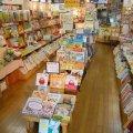 絵本と童話の店 おおきな木