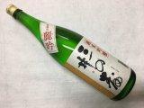 三井の寿 純米吟醸 麗吟 1800ml