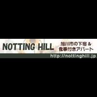 下宿ノッティングヒル