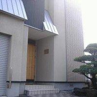 佐々木俊明土地家屋調査士・一級建築士事務所
