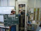 市内 福祉医療センター非常用電源コンセント整備工事