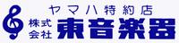 (株)東音楽器 桜台センター