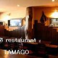 Cafe restaurant TAMAGO