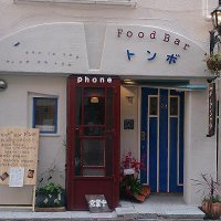 Food Bar トンボ