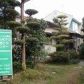 KUMAMOTO腰痛・肩こりケアセンター