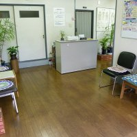 田修中国健康整体センター