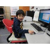 パソコンを使って学習習慣をつける塾 SUPPORT 鶴見教室