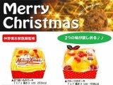 ワンちゃんのクリスマスケーキ予約受付開始しました!!