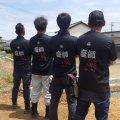 森田造園株式会社