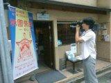 7/2~7 祇園祭展 -昔と、今と・・・