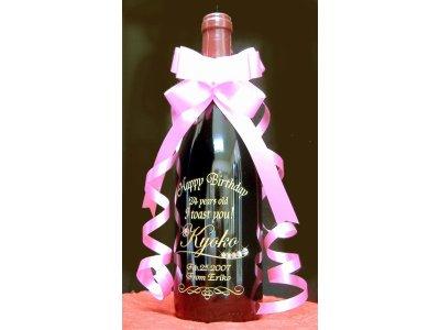 ワイン彫刻ボトル