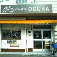 cycle shop OGURA(旧オグラサイクル)