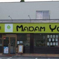 マダムヤン  台湾家庭料理