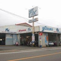 ㈱福岡二輪自動車FiX(フィックス)赤間店