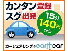 先着10名様!京都でのお出かけは、カーシェアで!新規会員募集中!