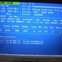 パソコン修理・サポート リンク・フィールド