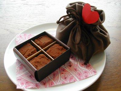 バレンタイン レアチョコ