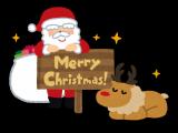 クリスマス無料オープンクラス&パーティー