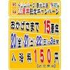 15周年記念!7月20(金)、21(土)、22(日)は大人も子供も入浴料150円!