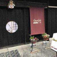 Coast Cafe 楽