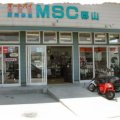 MSC郡山