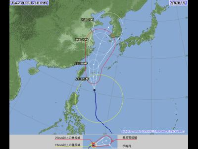 台風5号が接近しています。ご注意下さい!