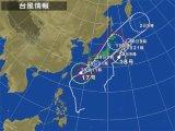 台風17号