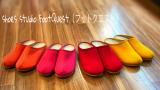 shoes studio FootQuest(シューズスタジオ フットクエスト)