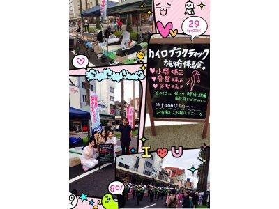 宮崎国際ストリート音楽祭に出店