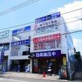 MAST ㈱平和不動産 与野本町店