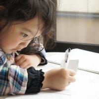 家庭教師|習い事|個人契約 BONDs(ボンズ)