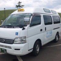 介護タクシー丸福 (新川西)