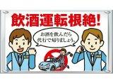 ★クリエイティブ運転代行横浜ご利用の際の流れ★