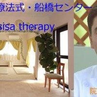 船橋整体|川井筋系帯療法・船橋センター Rasisatherapy