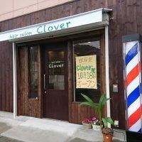 hairsalon clover