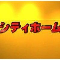 京都賃貸住宅 お部屋探し シティホーム(賃貸不動産)
