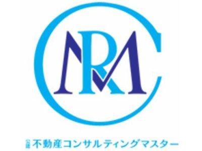 鹿児島県不動産コンサルティング協会 役員会に参加