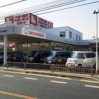ホンダカーズ山陽 加古川東店