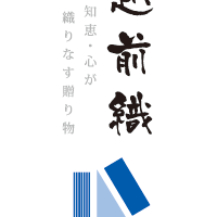 株式会社 松川レピヤン