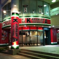 KARAKARA沖縄