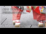 ★ 京都散策に簡単便利なアプリ♪