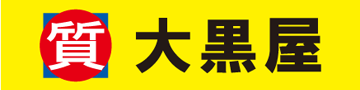 質屋 大黒屋 名古屋大須店